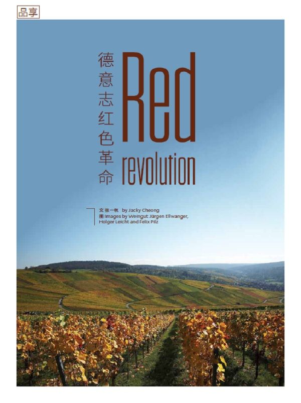 RED REVOLUTION Wir in Chinas High-Life Magazin
